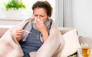 Лекарства от простуды и гриппа список