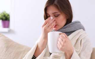 Чем лечить насморк и кашель