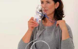 Лечение бронхита небулайзером
