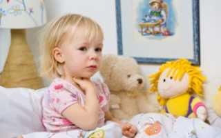 Кашель с мокротой как лечить у детей