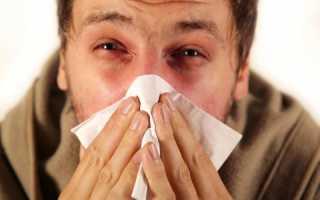 Простуда симптомы и лечение у взрослых