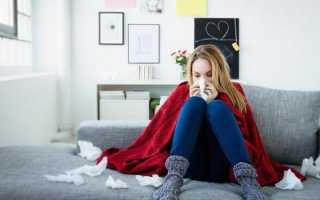 Звездочка от простуды