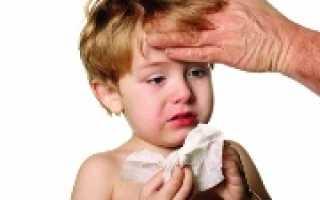 Сильный кашель и высокая температура у ребенка