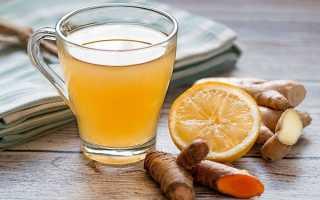 Чай с лимоном и имбирем от простуды