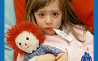 Как быстро вылечить ребенка от простуды