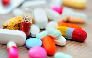Лекарство при начале простуды