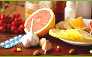 Витамины при ОРВИ