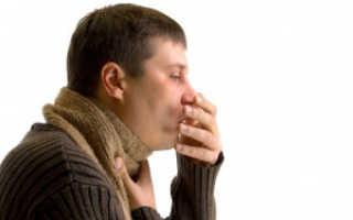 Как убрать кашель