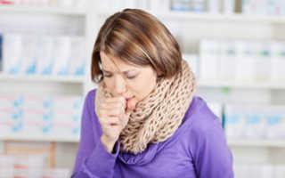 Чем лечить кашель у взрослого