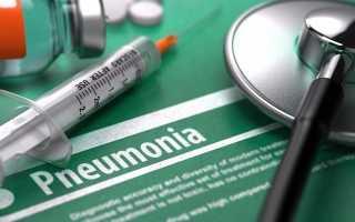 Пневмония сколько длится лечение