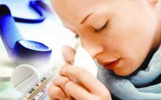 Что делать при простуде в домашних условиях