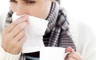 Что помогает от гриппа
