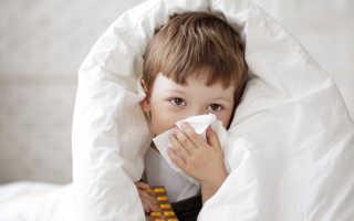 Средства от ОРВИ и гриппа