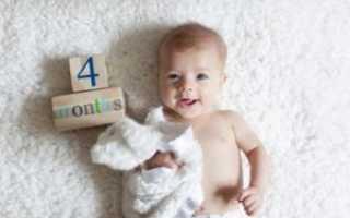 Кашель у ребенка 4 месяца