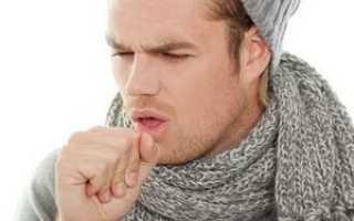 Раздирающий кашель чем лечить
