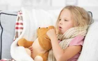 Сильный кашель с мокротой у ребенка