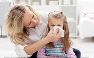 Чем лечить кашель у ребенка 5 лет