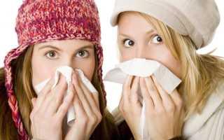 Быстро вылечить грипп