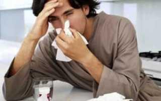 Орви симптомы и лечение у взрослых