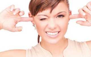 Заложенность ушей при простуде лечение