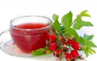 Чай от простуды в аптеке