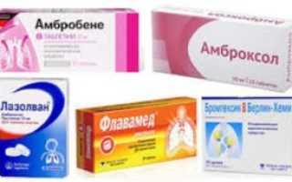 Сухой кашель у взрослого лечение лекарственными препаратами
