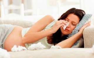 Чем лечить кашель при беременности 2 триместр
