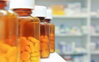 Лекарства от ОРВИ недорогие и эффективные