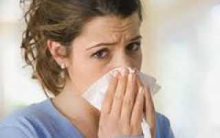 Что пить для профилактики гриппа