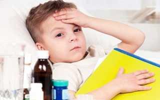 Как лечить бронхит у детей